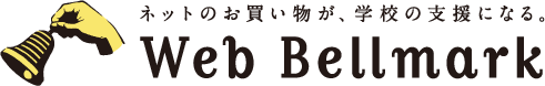 Web Bellmark