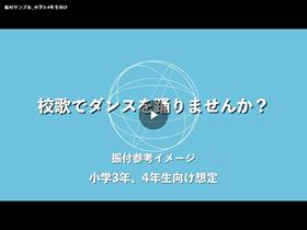 動画リンク画像1