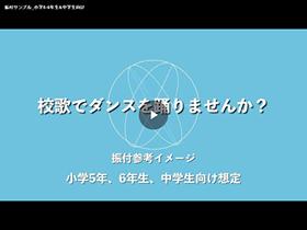 動画リンク画像2