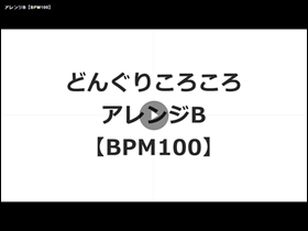 動画リンク画像4