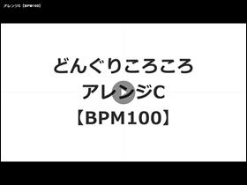 動画リンク画像5