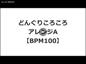 動画リンク画像6