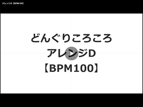 動画リンク画像7