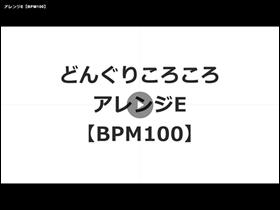 動画リンク画像8