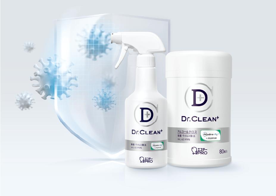 Dr.CLEAN+の紹介画像